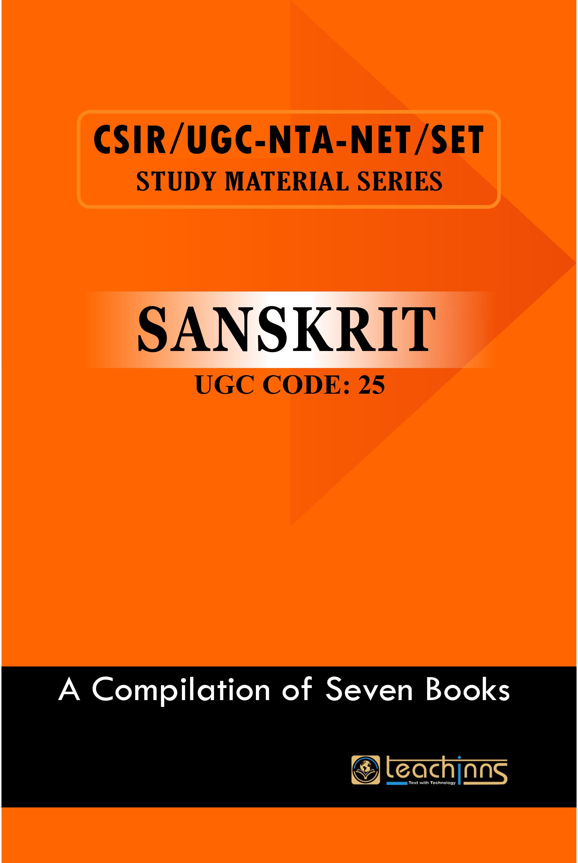 UGC-NTA NET/SET/JRF NET-Leader Sanskrit 2020